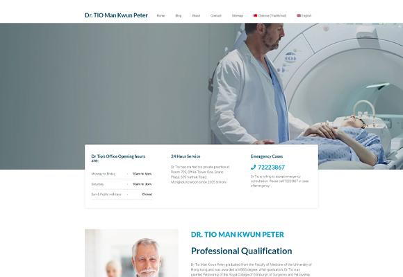 Dr. Peter Tio